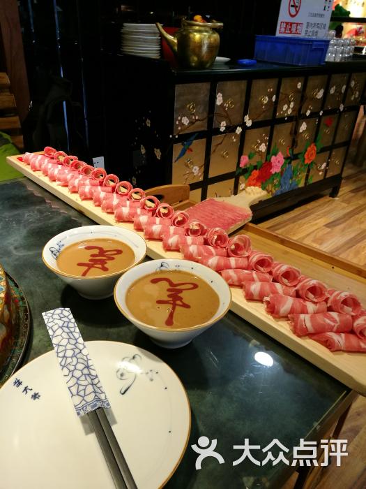 羊大爷涮肉坊(动物园店)-羊大爷图片-北京美食-大众