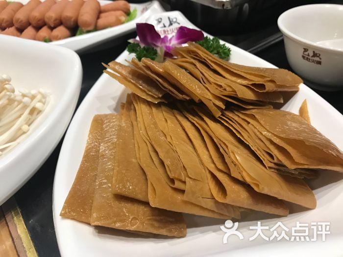 巴奴毛肚火锅(清扬路店)图片 - 第16张