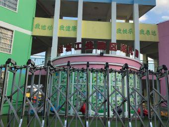 连城工业园区幼儿园