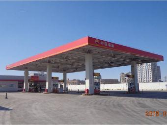中国石油加油站(晋新路)