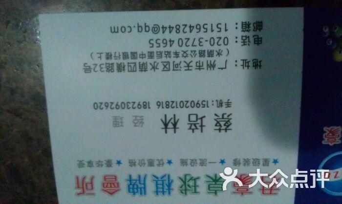 君豪棋牌图片-北京棋牌室-大众点评网