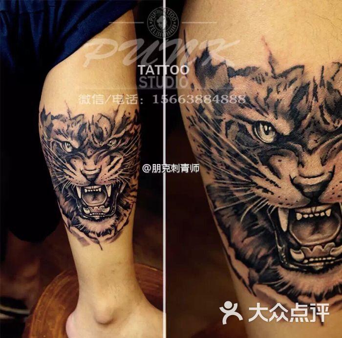 哈尔滨纹身图案老虎纹身图片