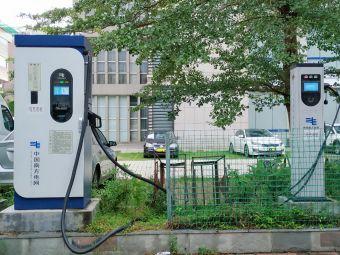 南方电网汽车充电站(大同路)