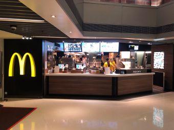 麦当劳(企业广场店)