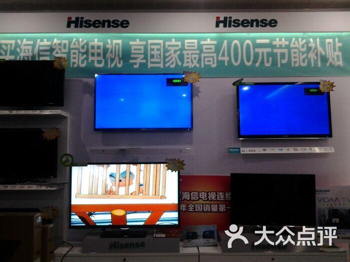 电视机_海信电视专卖店