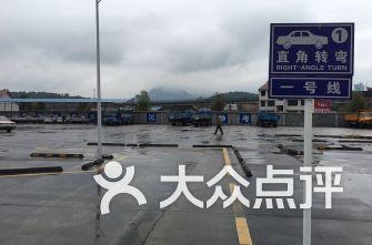 深圳驾校排名_深圳驾校学车照片