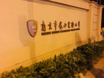 南京市岱山实验小学
