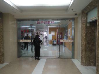 南京中医药大学无锡中西医结合临床医学院