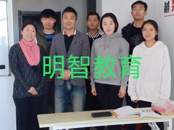 内蒙古明智教育(日本留学、日语培训)
