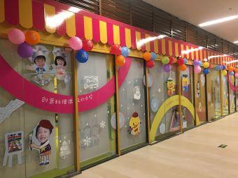 韩国想象乐创意中心