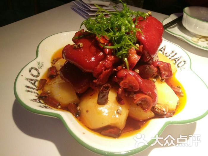 撒椒(海航图片广场店)日月-第506张世尊美食节帝景东南亚图片