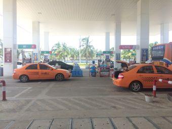 凤凰加油站