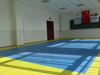 圣名跆拳道俱乐部