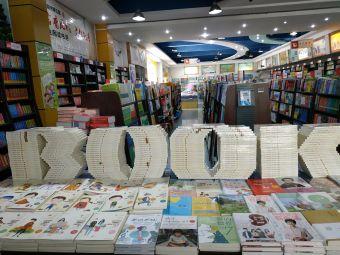 新华书店(常胜店)