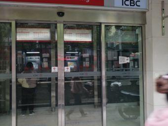 ICBC中国工商银行(宁乡城西支行)