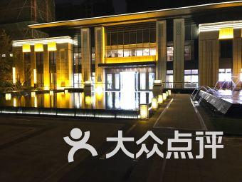 豪华健身游泳俱乐部(吴江店)