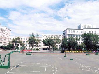 新疆师范大学附属中学