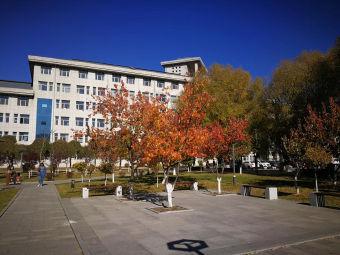 吉林化工学院-研究生学院