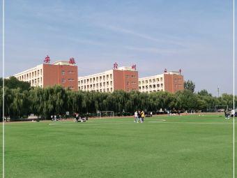 安徽宿州第二中学