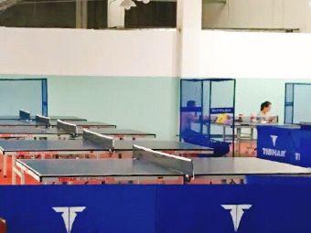 盛和乒乓球俱乐部