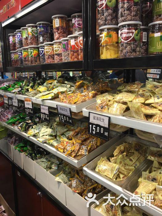 北京果多美超市_果多美干果水果超市(车公庄店)-图片-北京购物-大众