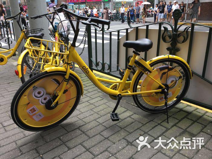 自行车 700_525