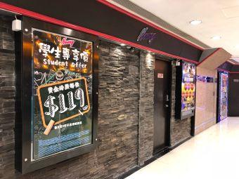 Neway KTV(粉岭店)