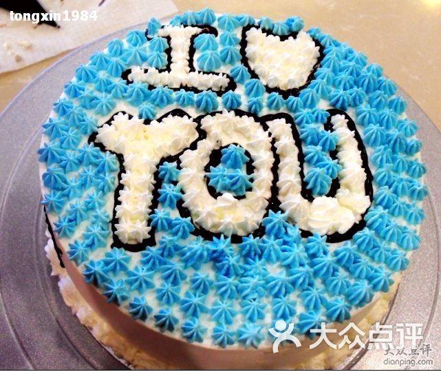 蛋糕DIY图41