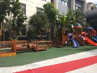 福建儿童发展实验幼儿园