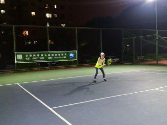 上海沃德網球俱樂部(七寶分部)