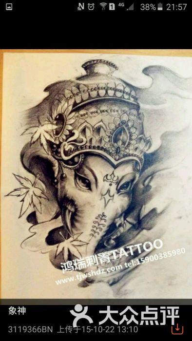 请问一下手稿内个象神要是纹旁边这个大臂位置,大小差不多黑白
