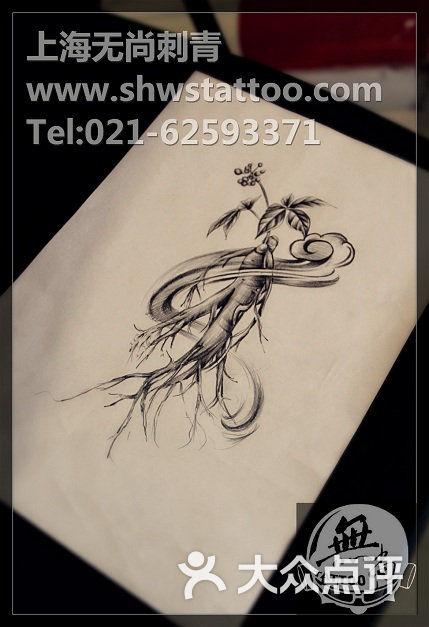 """手稿:如意""""人参""""纹身图案手绘设计完成"""