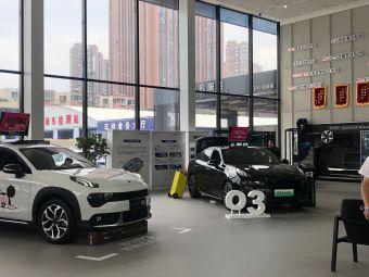 领福汽车销售有限公司(郑州领福领克中心)