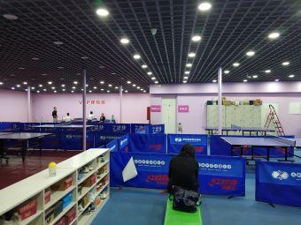 未来乒乓球俱乐部训练馆