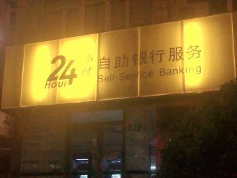 中国邮政储蓄银行24小时自助服务