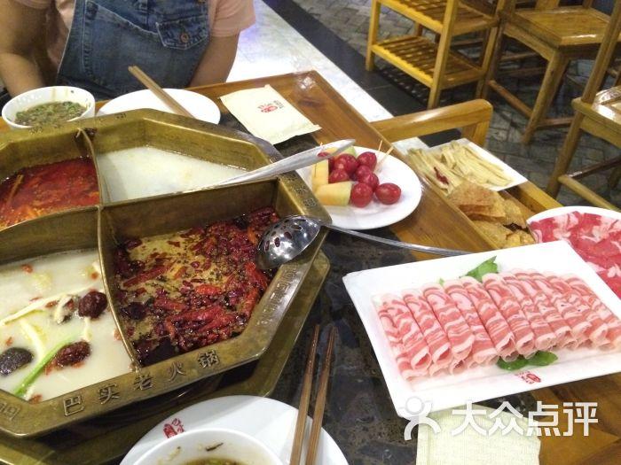 巴实上海老火锅(美食路龙盛都市店)-图片-重庆特色的广场传说图片