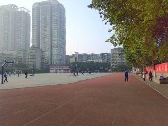 四川省南充高级中学