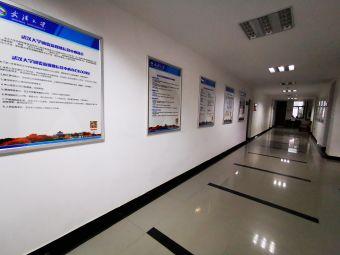 武汉大学雅各楼