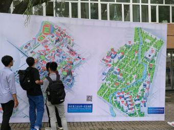 哈尔滨工业大学法国文化中心