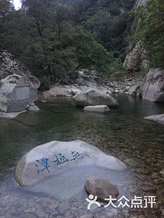 北九水观崂农家宴-图片-青岛酒店-大众点评网