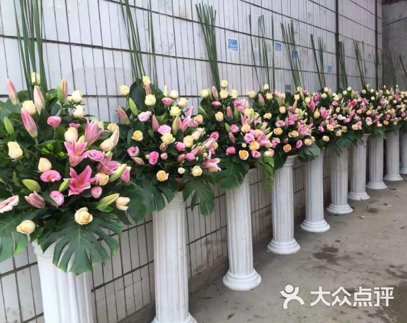 开业花篮七夕鲜花店-图片-重庆购物-大众点评网