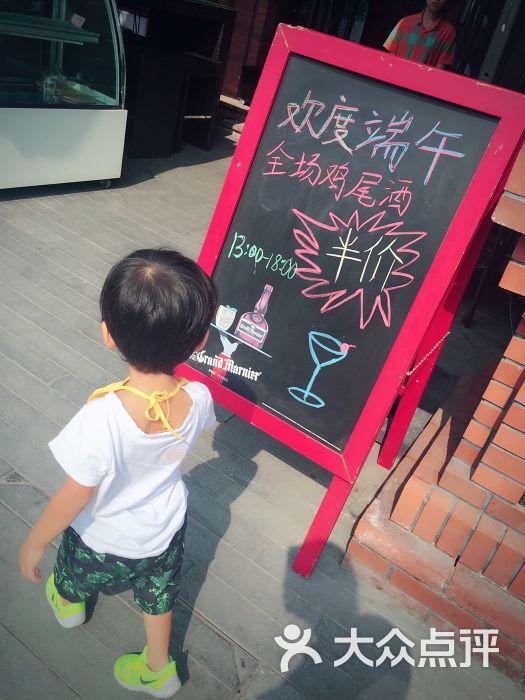 THEPRESSROOM26th(记者站餐吧)-美食-天津图片景点江西省吉安市图片