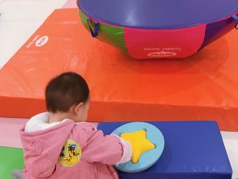 森斯瑞国际早教中心