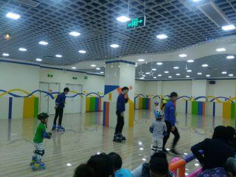 南冰轮滑运动发展中心(悦荟广场店)