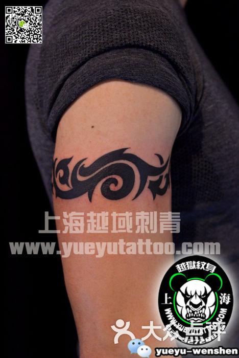 图腾臂环纹身图案