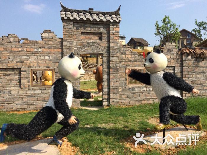 萌熊王国亲子乐园
