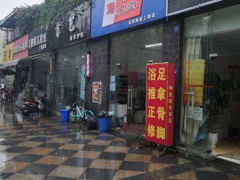 菜鸟驿站(成都香榭国际2期店)