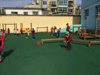 石化幼儿园