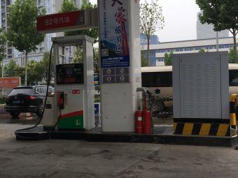 中国石化加油站(东片区62站)