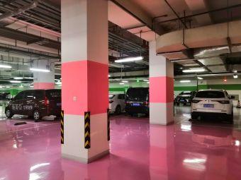 皇城恒隆停车场